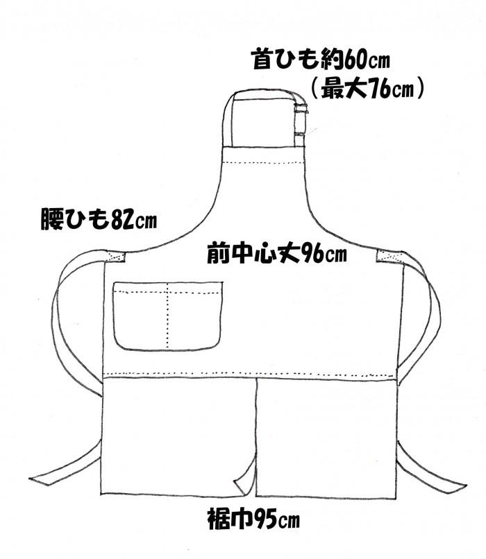 KT-SA0001-220