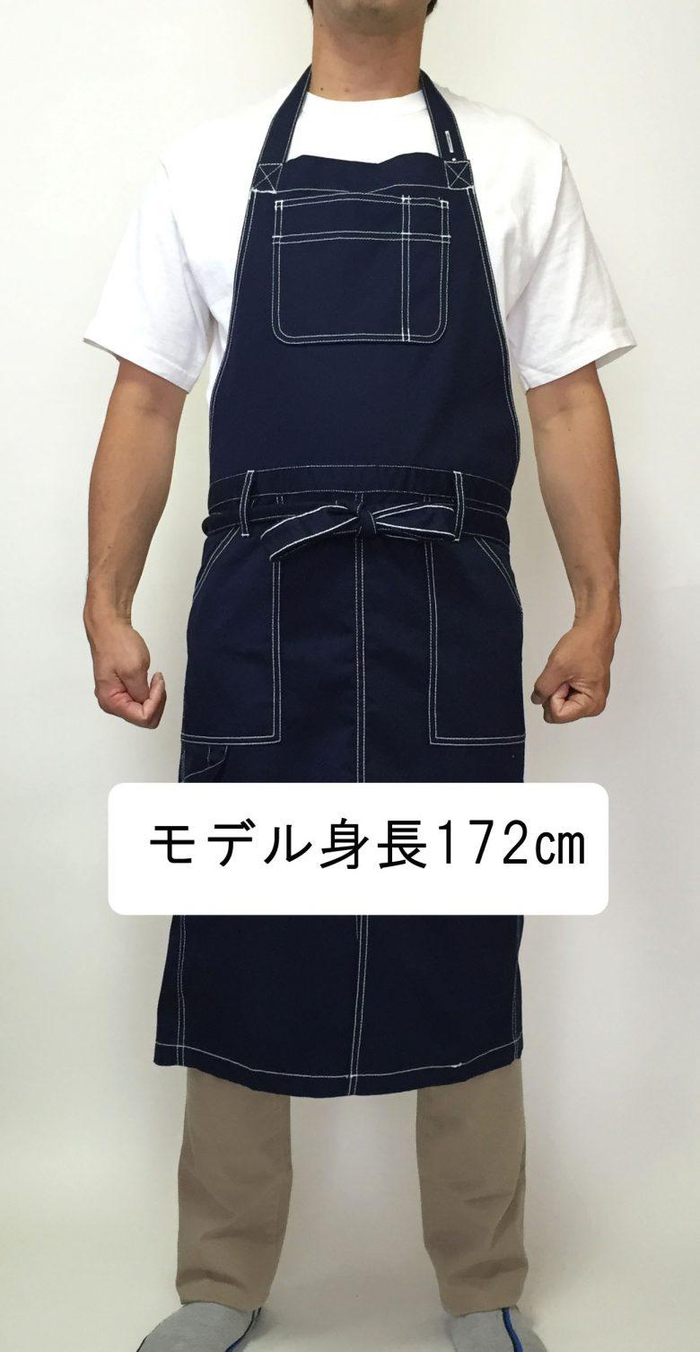 IS0008-W-020