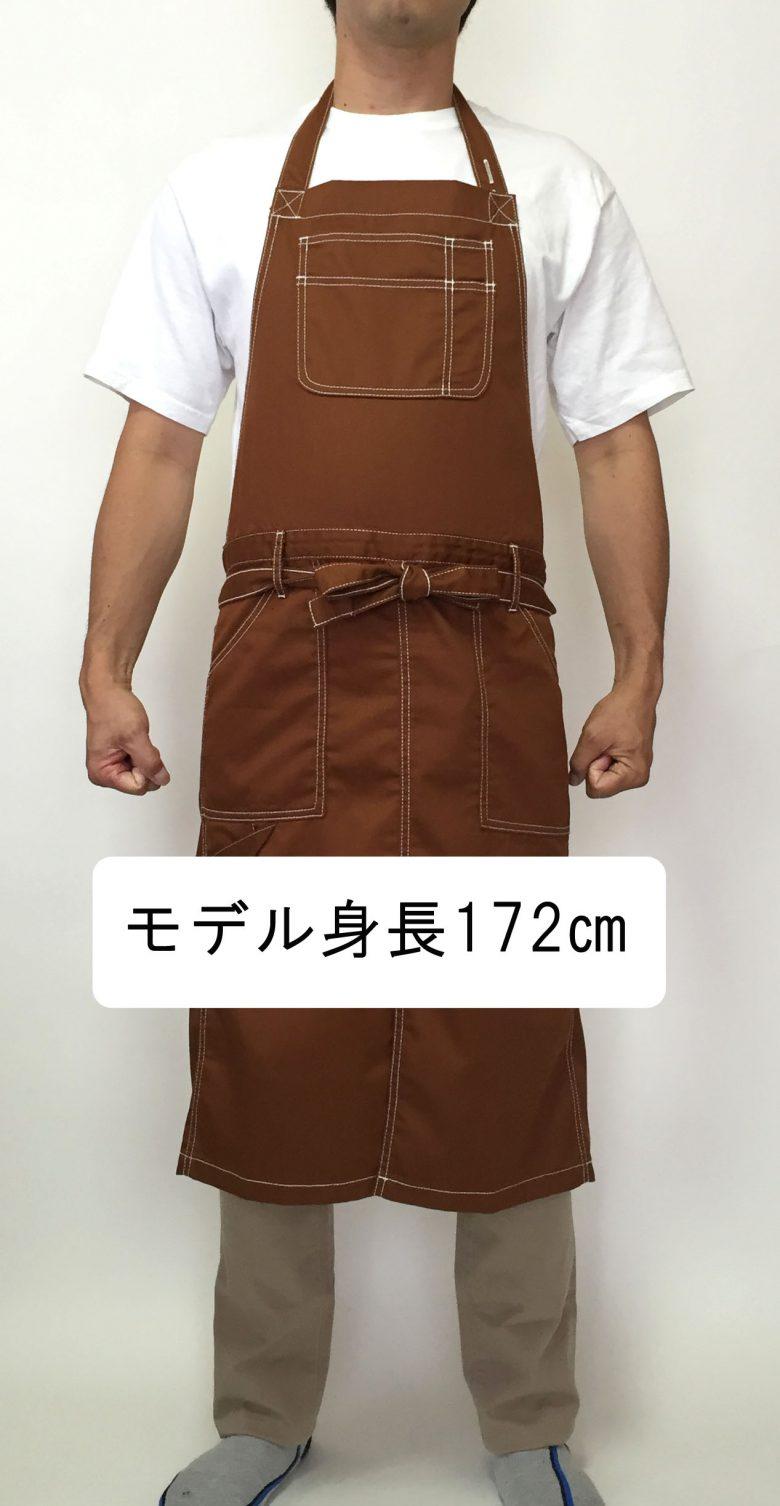 IS0008-W-130