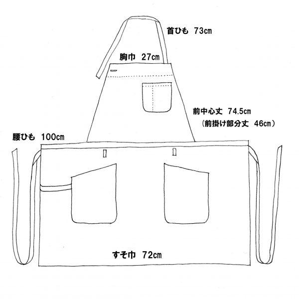 BO-0003-2way-160