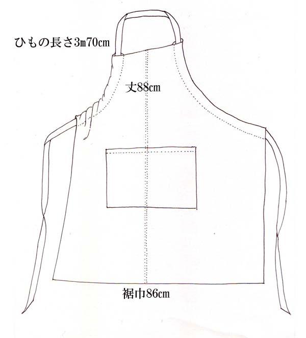 SA0003-some-tireA-160